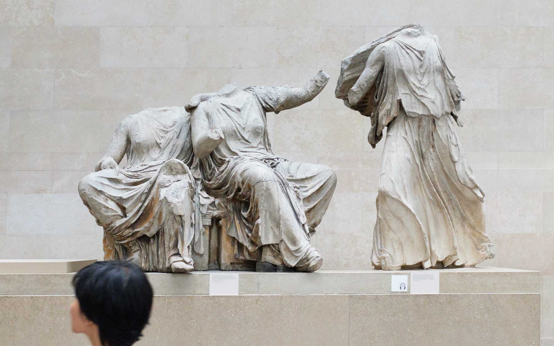 Part of the Parthenon Marbles, British Museum.